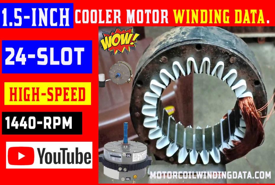 1.5 inch cooler motor winding data-motorcoilwindingdata.com
