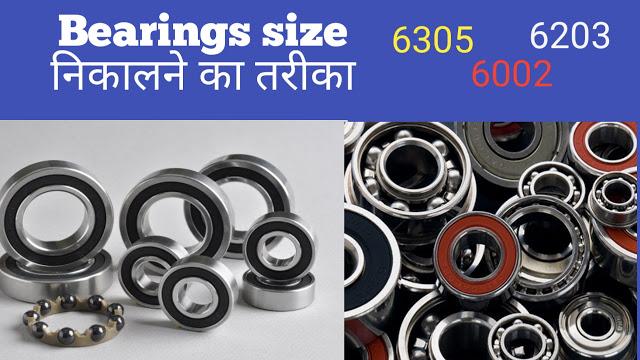 Types of bearings how many types of bearings full details.