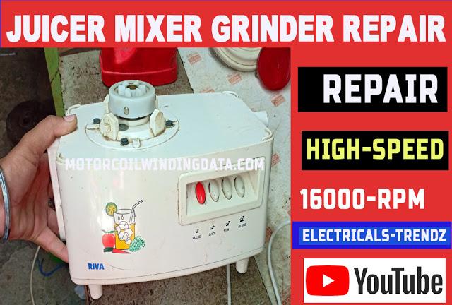 mixer grinder field coil