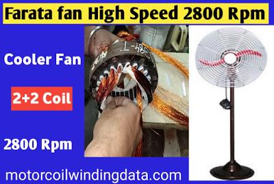 high speed cooler motor winding data