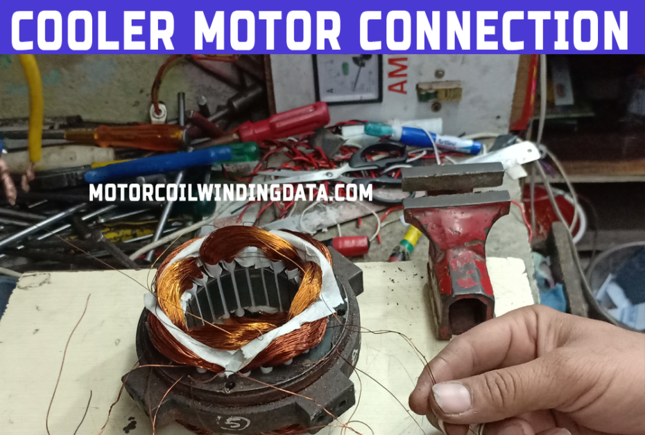 COOLER MOTOR WINDING CONNECTION