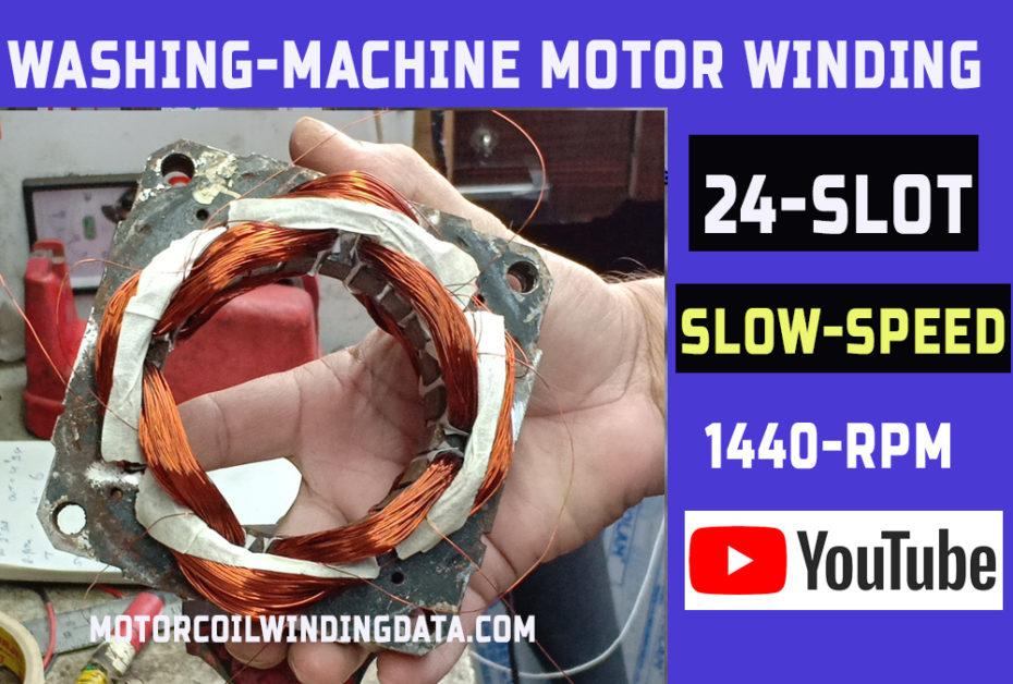 Washing machine wash motor