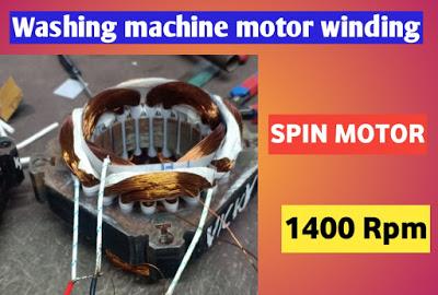 washing machine ki motor winding