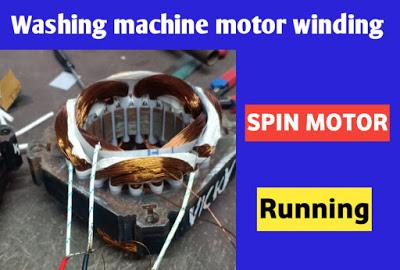 washing machine motor winding data
