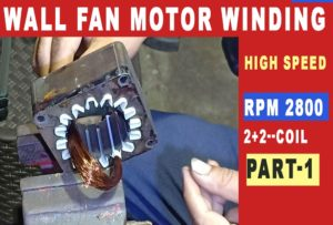 My dear friends, we have explained in this post how to rewind the motor of the wall fan. What will be the pitch of the wall fan's motor? The number of turns you will put while rewinding the wall fan wall. You will put the total of 4 coils in the wall fan stator. You will put 2 coils in the running winding and in the wall of the wall fan you will put 2 coils in the starting. Its pitch will be 1 - 6 and 1 - 8. The high-speed wall will have 2800 rpm and this motor will be WIND in 2 poles. For more information, do not forget to visit our ELECTRICALS TRENDZ YouTube channel.