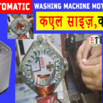 Top Load Washing Machine Motor Winding data by motorcoilwindingdata.com