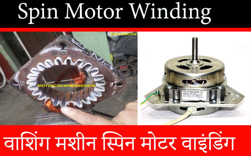 Spin Motor Winding Data With Connection.