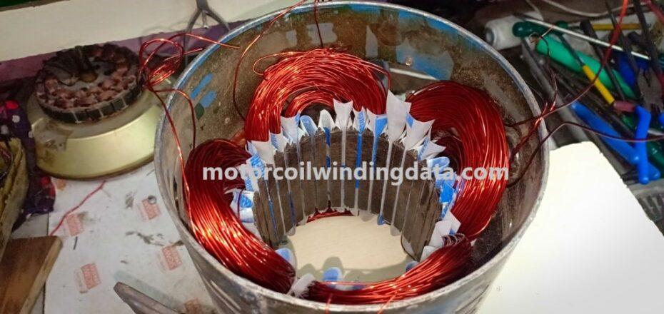 Single Phase Winding