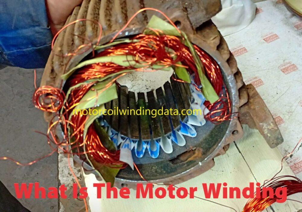 Types Of Motor Winding? by motorcoilwindingdata.com