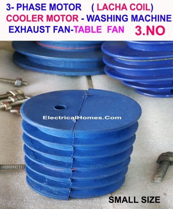 Table Fan Motor Winding Farma Price.